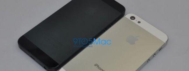 Nuovo iPhone 5 e Televisore Apple presentati l'11 giugno al WWDC 2012?