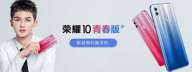 Honor 10 Lite, annuncio il 21 novembre