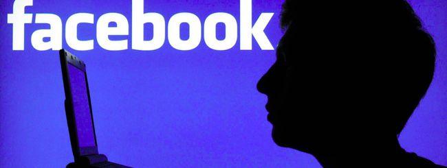 Facebook, prove tecniche di e-commerce
