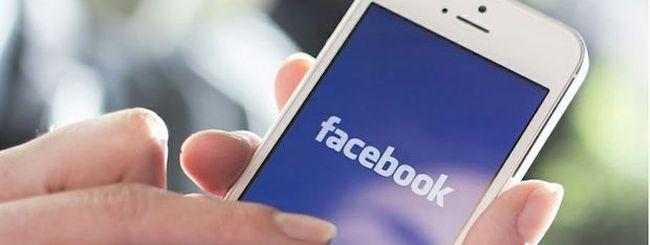 Memoria piena su iPhone e iPad? Cancellate i dati Facebook e Instagram