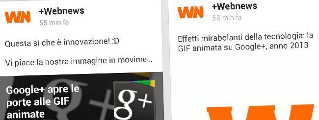 Google+ si aggiorna su Android e iPhone