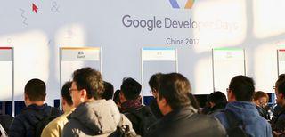 Google AI China Center