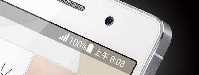 Huawei svela Ascend P6, lo smartphone più sottile