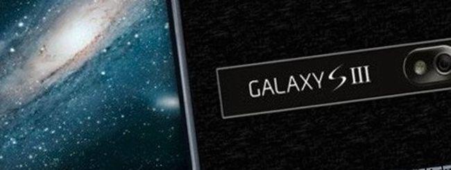 Samsung Galaxy S III non sarà al MWC 2012