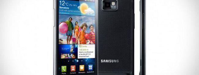 Samsung Galaxy S II, Android 4.0 ICS in Corea